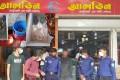 মৌলভীবাজারে আলভিন রেস্টুরেন্টকে ৫০ হাজার টাকা জরিমানা